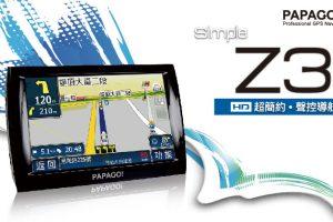 Thiết bị định vị GPS dẫn đường Papago Z3
