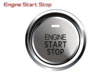 Đề nổ thông minh start stop E112