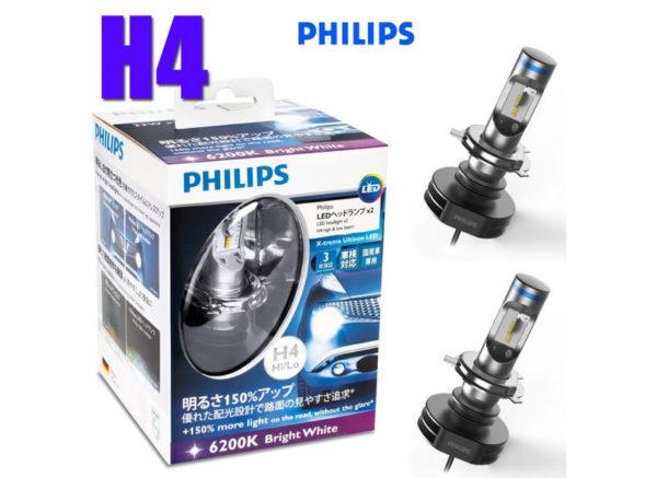 Bóng đèn xenon ô tô H4