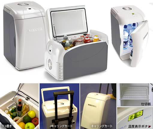 tủ lạnh ô tô MobiCool