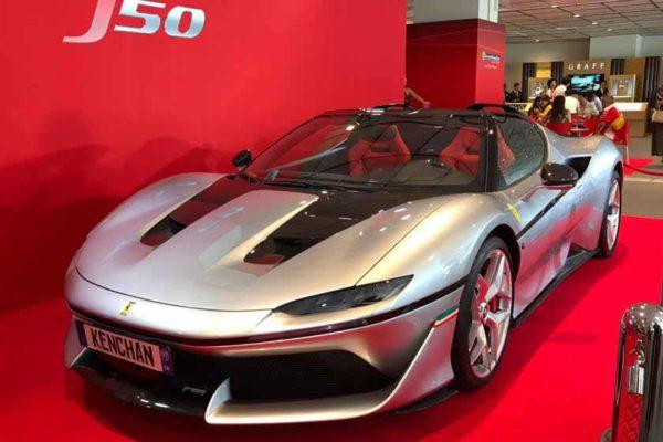 các loại siêu xe đắt tiền nhất Ferrari J50