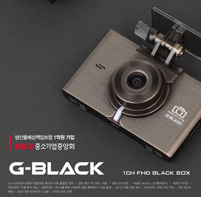 Camera hành trình Gnet Black full hd